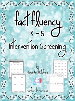 Fact Fluency Intervention Screening Quizzes- Freebie!