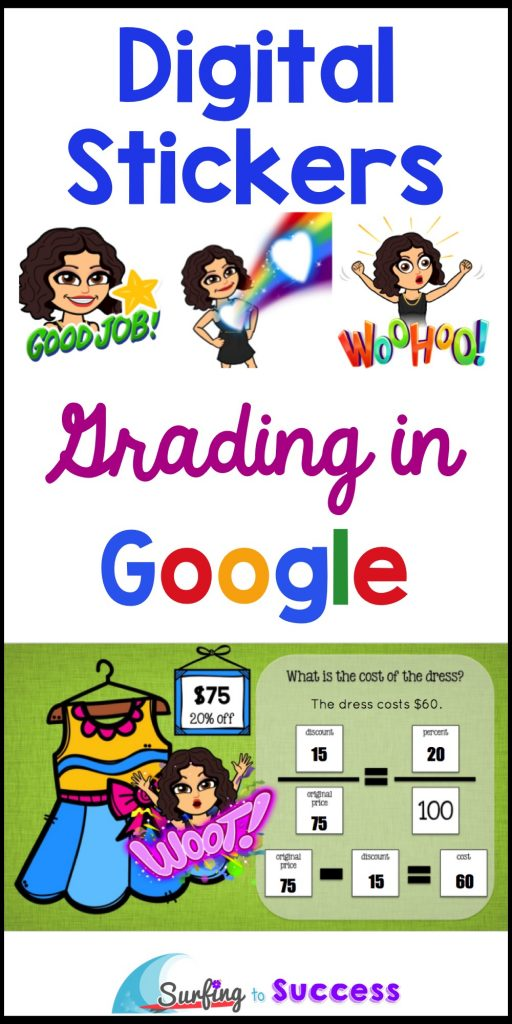 Digital Stickers in the Google Classroom
